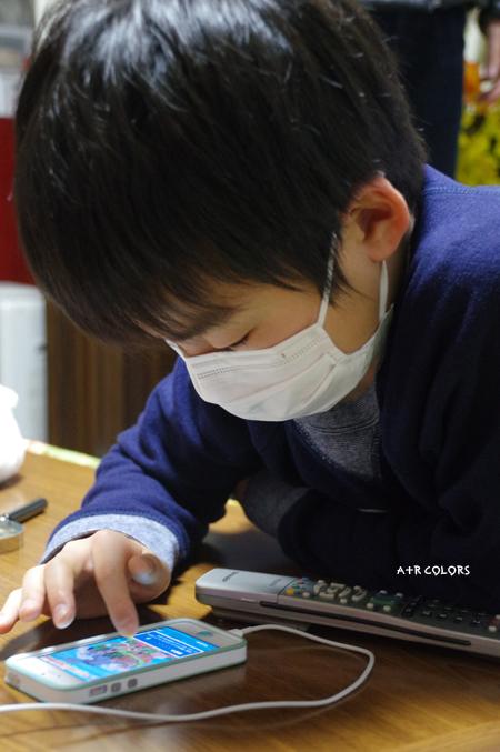 jan_01.jpg